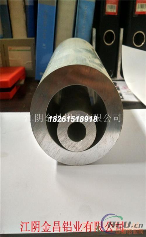 6061铝管,无缝管