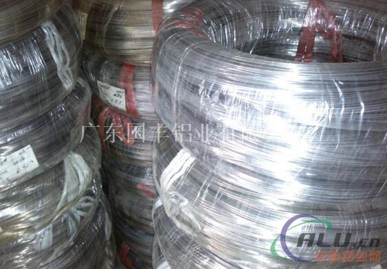 5754铝镁合金线价格咨询
