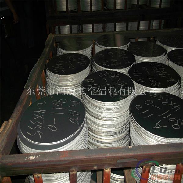 铝圆板  6061铝圆片  数量多可开票