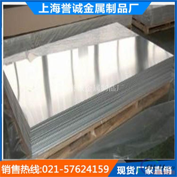 大量供应 铝合金材料2024航空材料批发