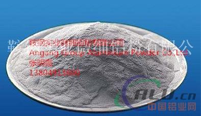 微细球形铝粉15至20微米(导热用)