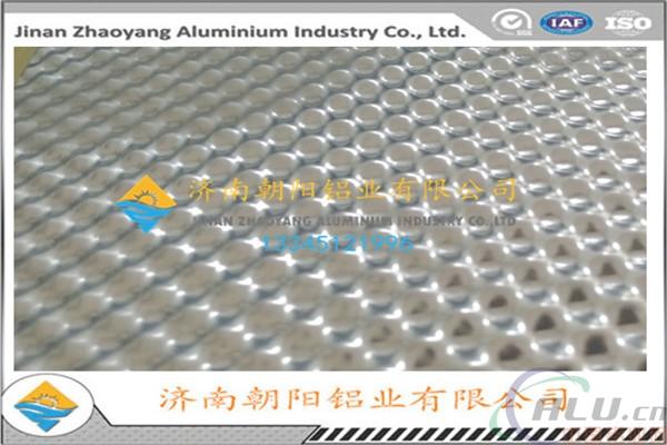 0.25mm半圆球型花纹铝板最低价格