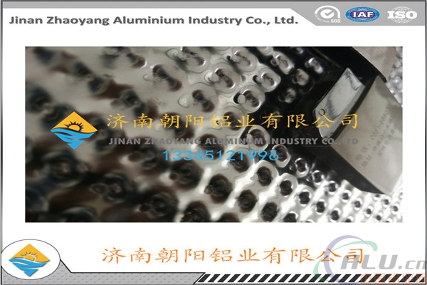 0.规格半圆球型花纹铝板加工厂家