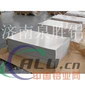 铝合金板,3003防锈铝板,6061铝板