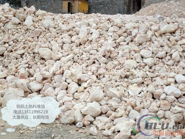 铝土矿熟料堆场