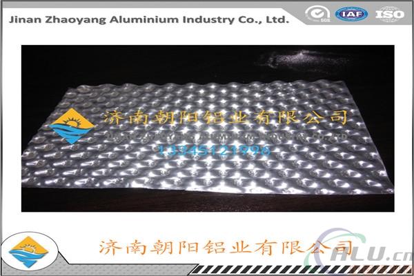 0.75mm半珍珠形花纹铝板价格表