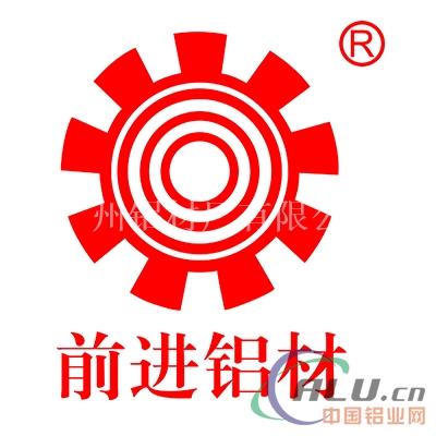 """""""颐和山庄"""",""""富力半岛花园"""" ,广州市标志性建筑""""新广州体育馆"""",""""广州"""
