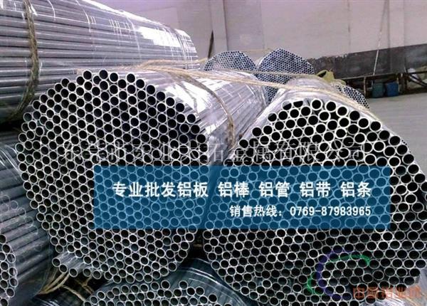 进口5754铝管价格