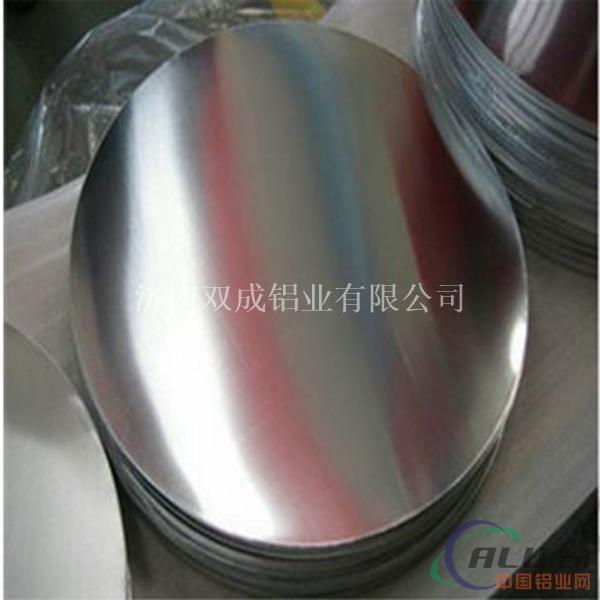 铝圆片厂家供货商推荐,采购注意事项