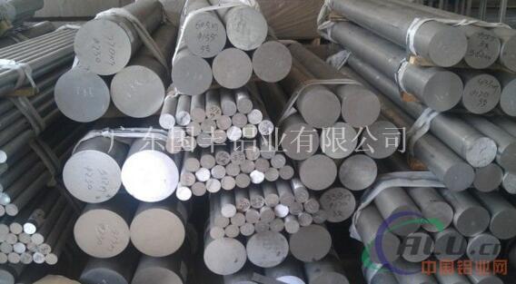 进口铝镁合金棒、5754铝棒