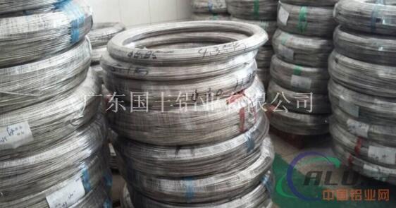 5056铝镁合金线