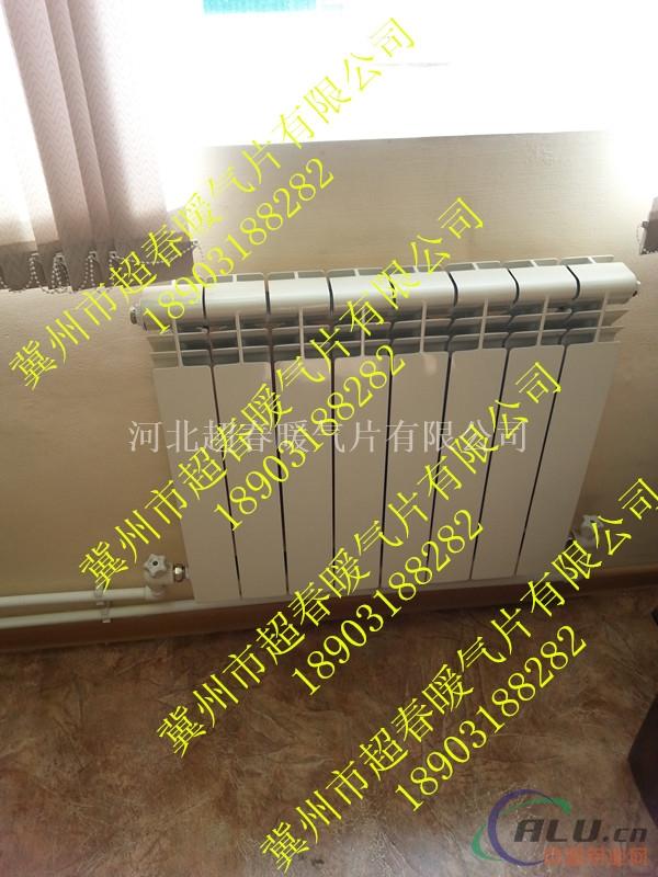 供应压铸铝暖气片