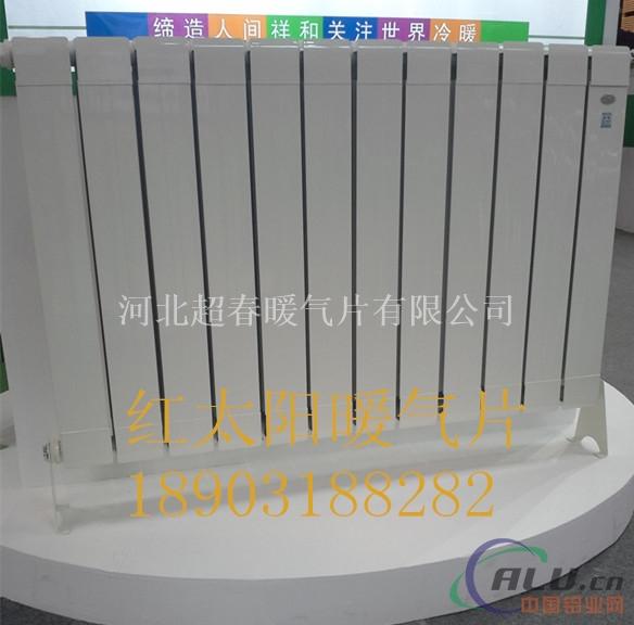 UR1001高压铸铝散热器暖气片