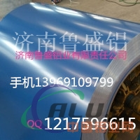 专业生产铝带