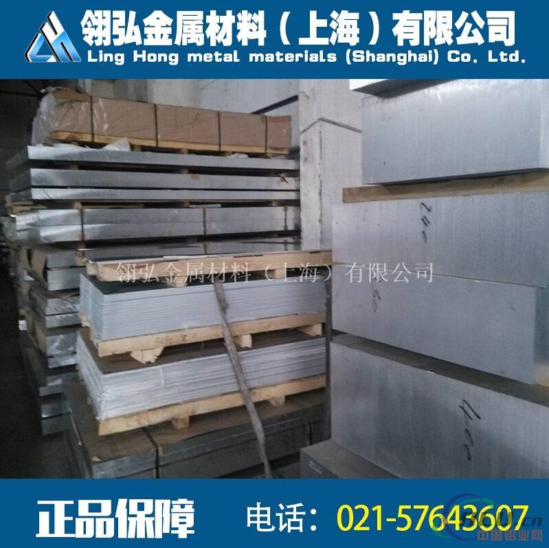 A6082t6铝板厂家