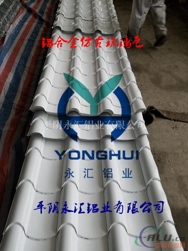 铝镁锰合金彩色涂层仿竹屋面板