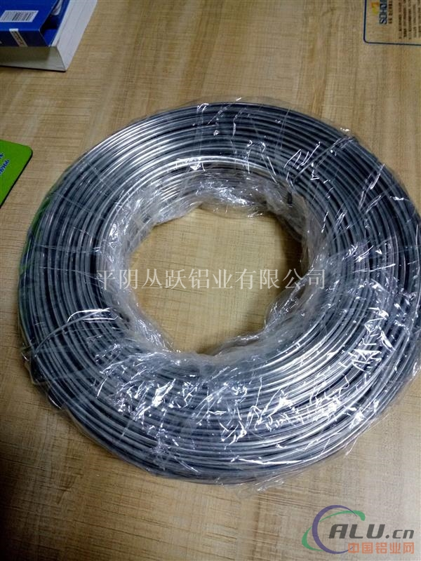 2公斤铝单线