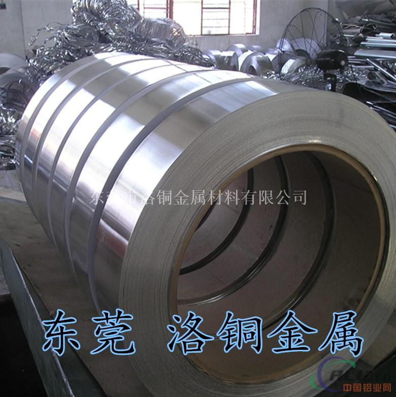 大量供应铝带 5052合金铝带 变压器铝带