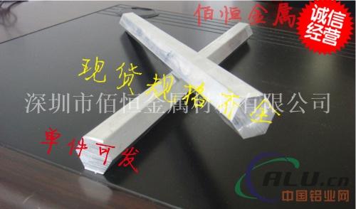 浙江6061六角铝棒 6061六角铝棒计算公式