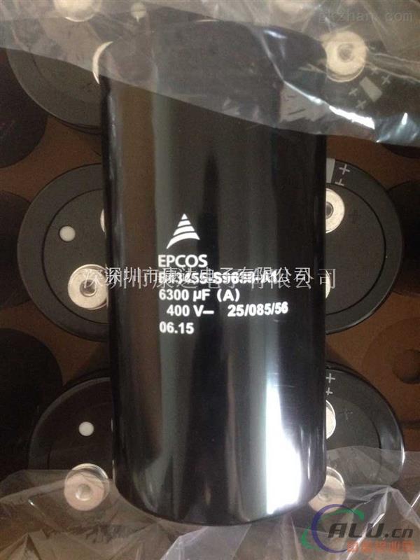 【B43455S9638A1】EPCOS电容器
