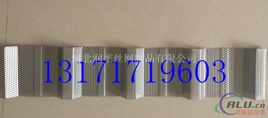 铝板穿孔压型板粉末喷塑美翻天