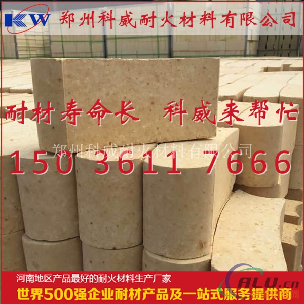 高铝多功能弧砖