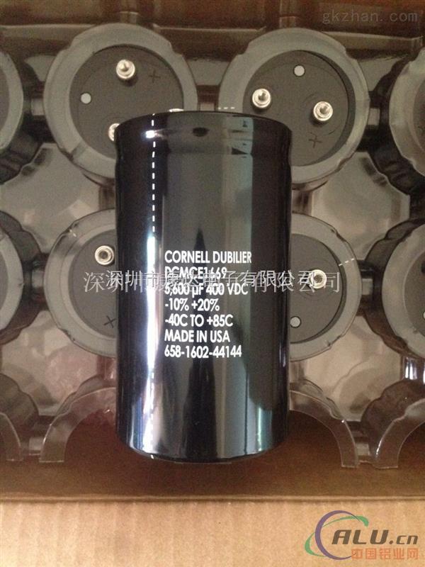 【DCMCE1669】CDE电容器