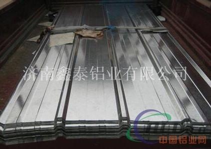 压型铝板  现货