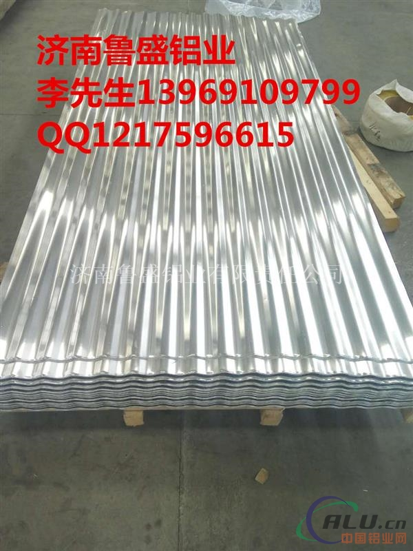 铝板花纹铝板