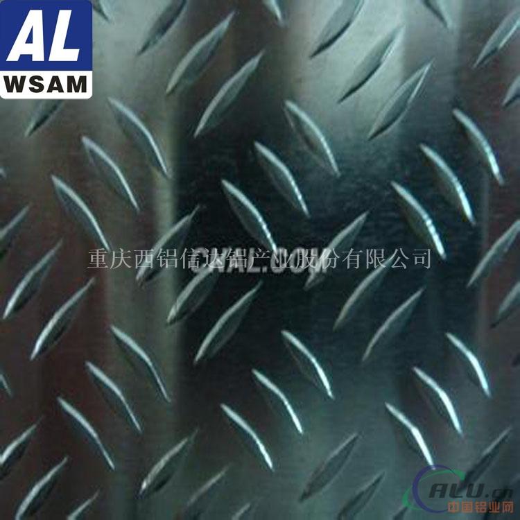 西南铝铝板 5052铝板 出口铝合金花纹板【图】价格