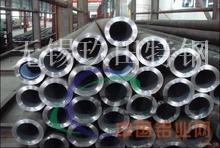 唐山铝管 厚壁铝管