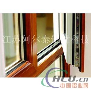 供应55系列断桥隔热平开窗 55外平开窗铝材