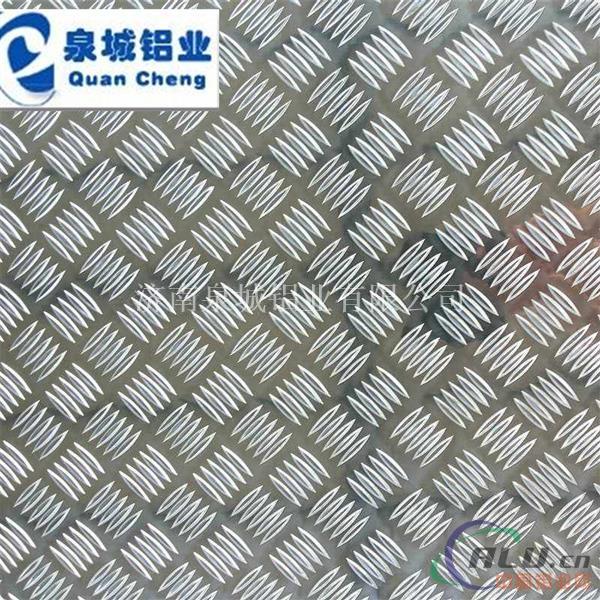 山东花纹铝板厂家 6,其他铝板花纹材:波浪形花纹材,水波纹铝花纹板材
