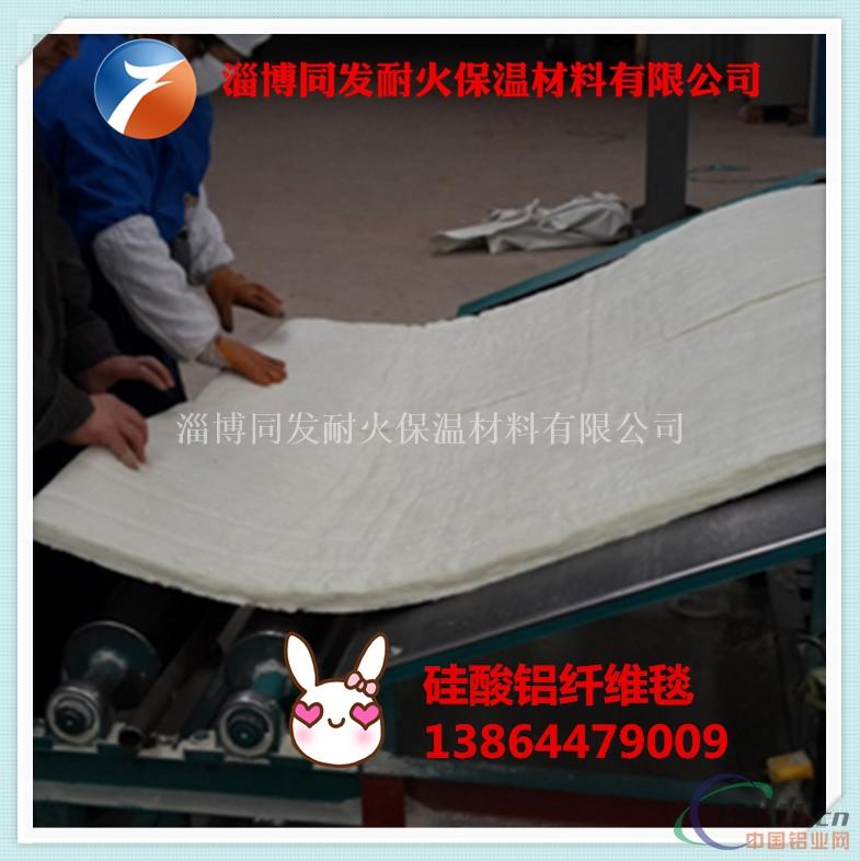 防火卷帘门耐火层硅酸铝纤维毯 陶瓷纤维毯