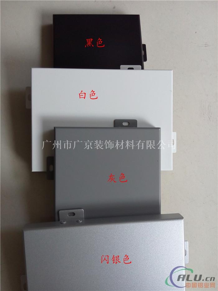 氟碳幕墙铝单板各大商场外墙装修铝单板