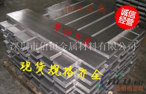国标6063导电铝排、6061散热用铝型材可定做