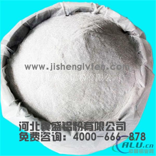 国标焊材专用铝镁合金粉厂家直销价格优惠