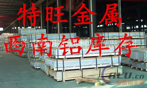 6061铝特旺专业批发铝板