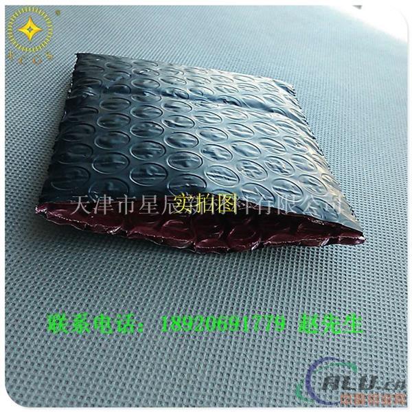 黑色导电复合气泡袋气泡厂家生产定制气泡袋