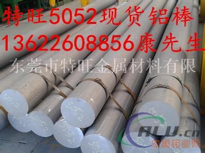 6061铝板6061大直径铝棒