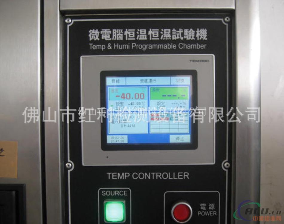 恒温恒湿试验机,砂尘,淋雨,光老化等环境试验设备;以及影像测量仪