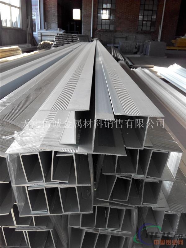 加工铝材 铝型材 异形铝材 异形铝管