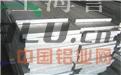 进口7075铝板  美标铝