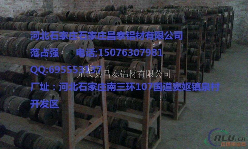 贵州酒店移动隔断活动隔断型材