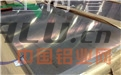 优质铝镍合金  LY12合金铝板供应