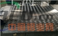 上海压花铝板5.0mm一张多少钱 2a11