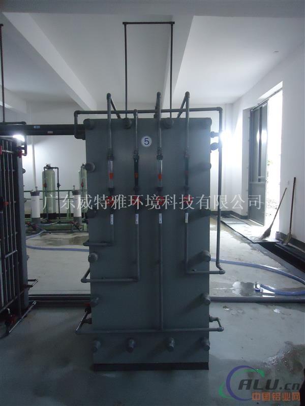 铝型材酸回收设备