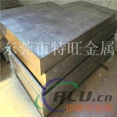 7001美铝7001进口铝板7001现货铝板价格
