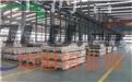 5052铝板 电器外壳专用铝板