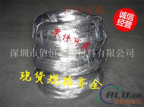 广西批发3003铝线 环保6082铆钉铝线